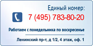 visado.ru - визы в северную и южную америку